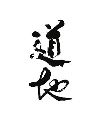 proimages/index/logo.png
